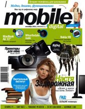 Mobile Digital Magazine
