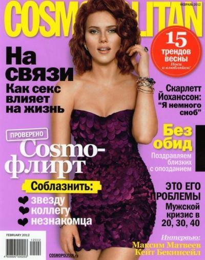 Вечеринка журнала politan Shopping