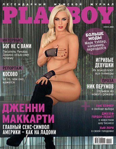 Журнал про голых баб