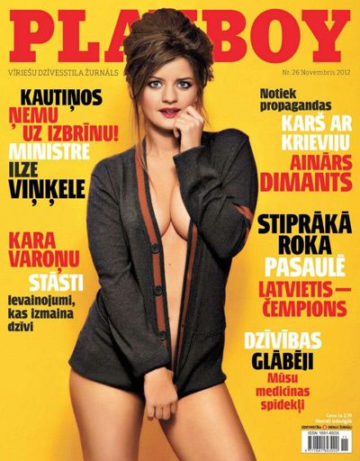 Playboy Latvia - ноябрь 2012