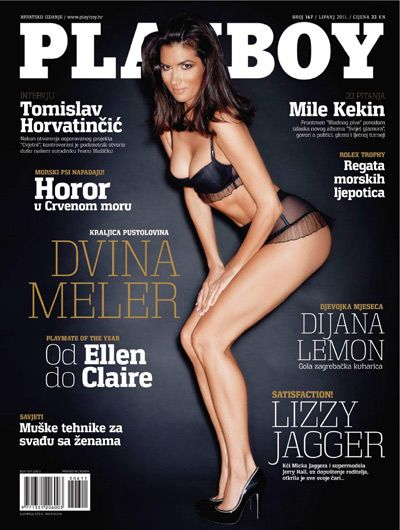 Playboy Croatia - июнь 2011