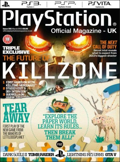 PlayStation Official Magazine UK – март 2013