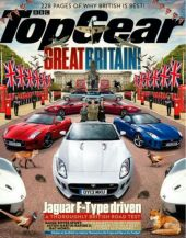 Top Gear Magazine UK – Maй 2013
