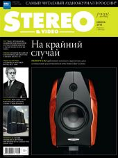 Stereo&Video