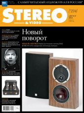 Stereo&Video №8 (август 2014)
