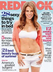 Redbook - July