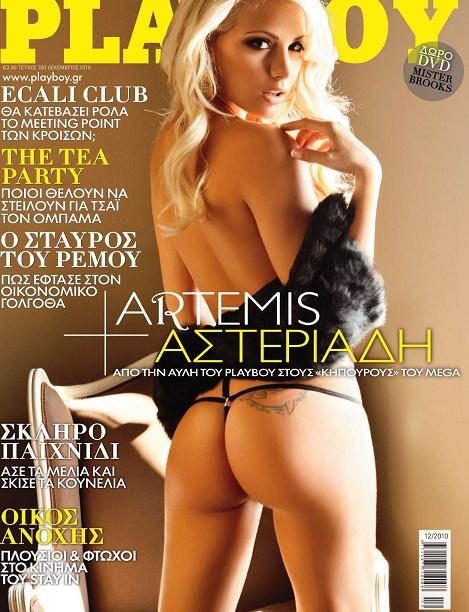 Playboy - December 2010 (Greece)