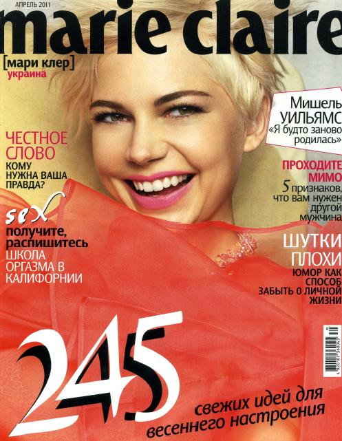 Marie Claire №4 2011 Украина