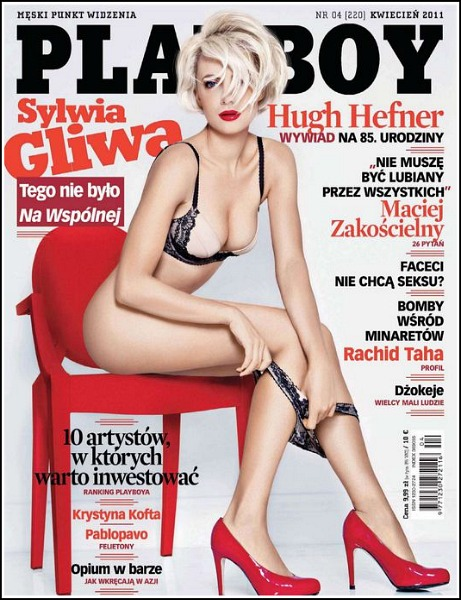 Playboy - №4 April 2011 (Poland)