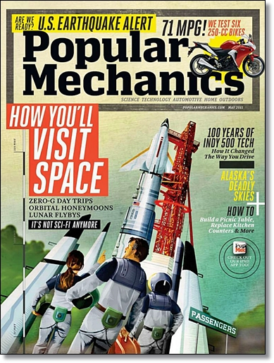 Popular Mechanics - №5 (May 2011/US)