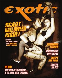 Exotic №10 (October2005)
